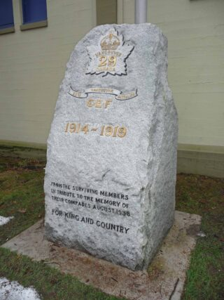29th Battalion, Canadian Expeditionary Force Memorial
